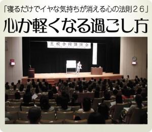 banner_kouza_s01